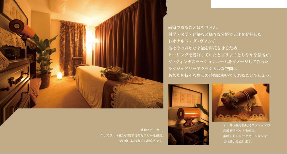 sessionroom01