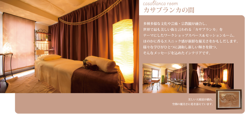 sessionroom04